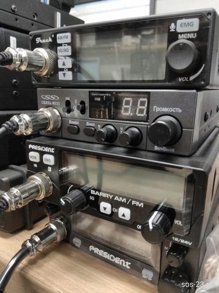 Автомобильные радиостанции для дальнобойщиков сельскохозяйственной технике такси и водителям легковых автомобилей